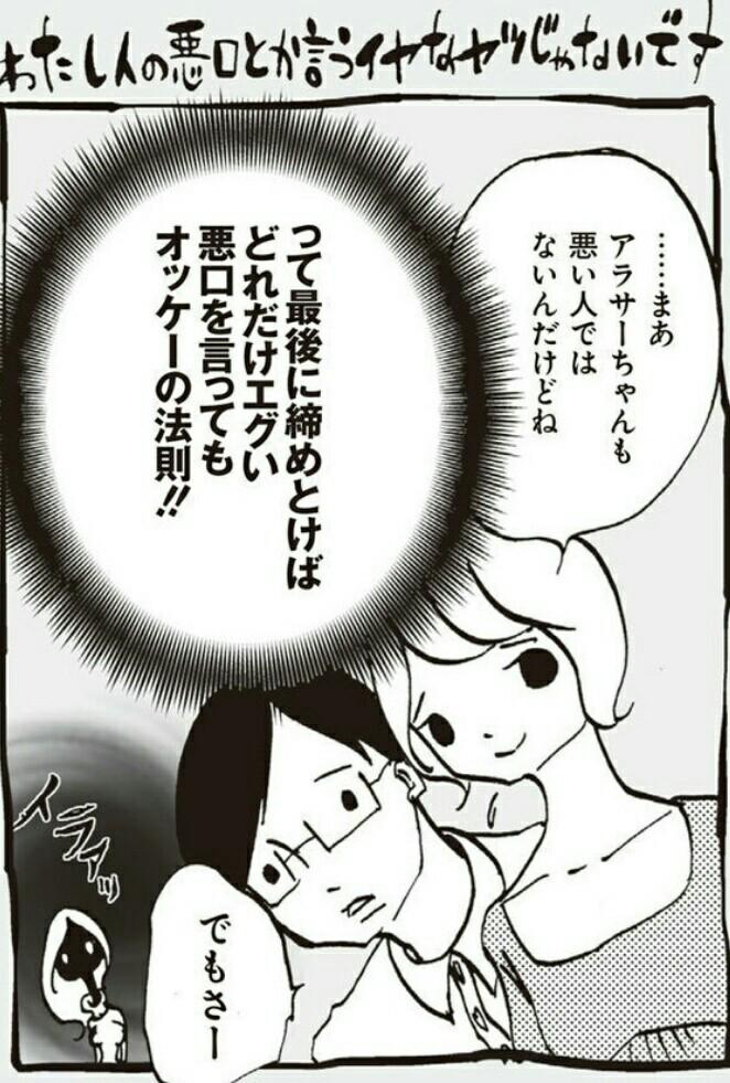 f:id:chitekikoukishin:20170206000711j:plain