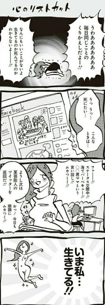 f:id:chitekikoukishin:20170206000714j:plain