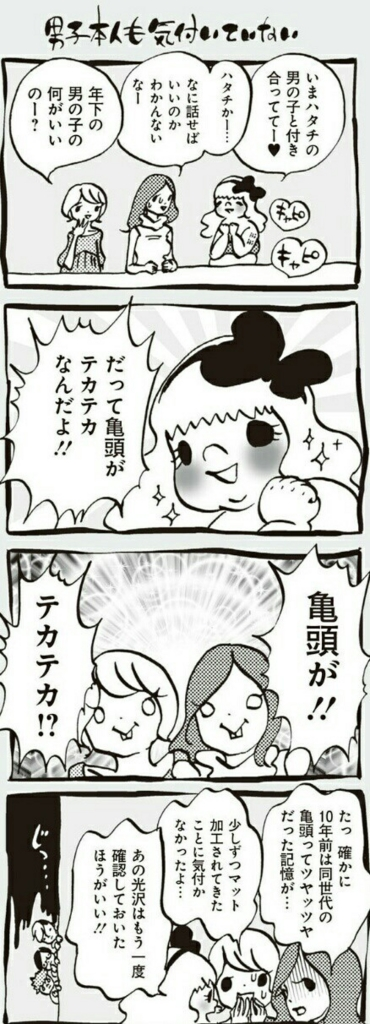 f:id:chitekikoukishin:20170206000718j:plain