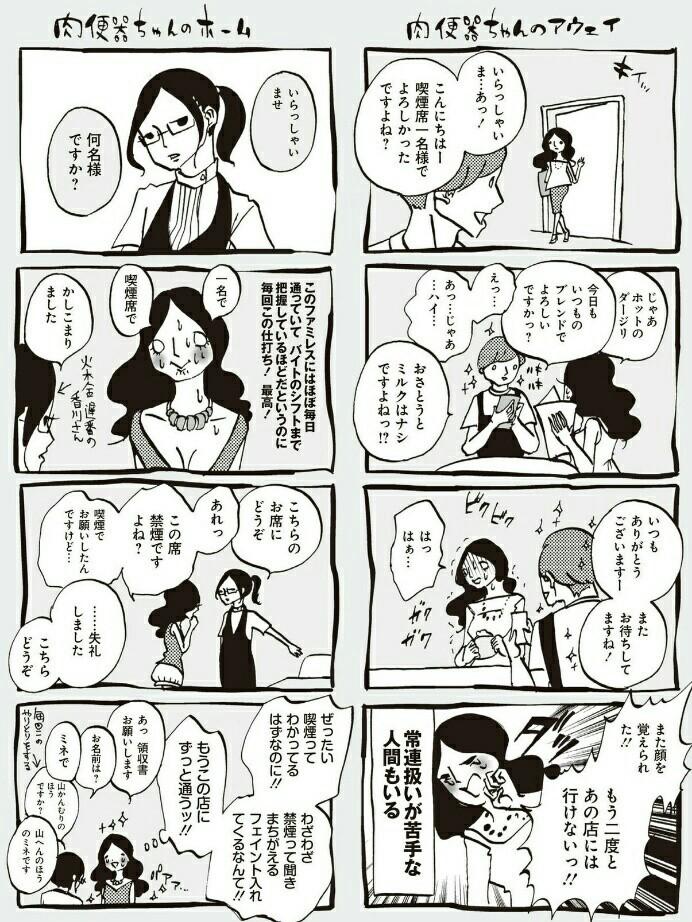 f:id:chitekikoukishin:20170206000722j:plain
