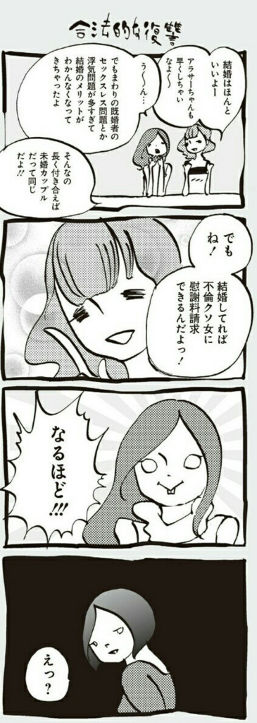 f:id:chitekikoukishin:20170206000724j:plain