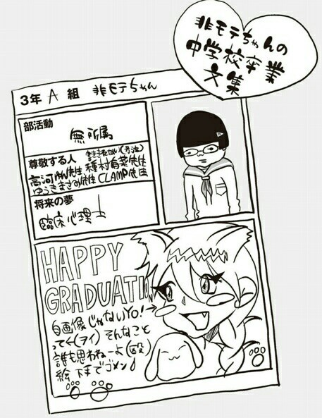f:id:chitekikoukishin:20170206000726j:plain