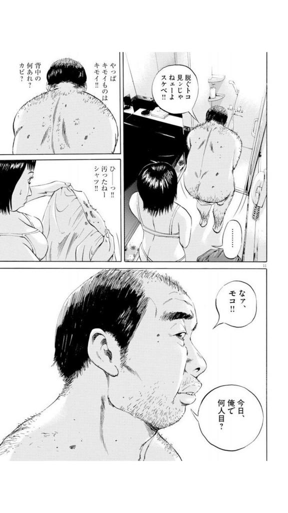 f:id:chitekikoukishin:20170206003703j:plain