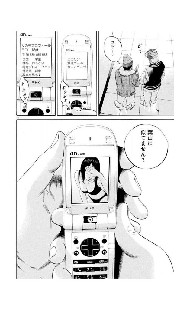f:id:chitekikoukishin:20170206003720j:plain