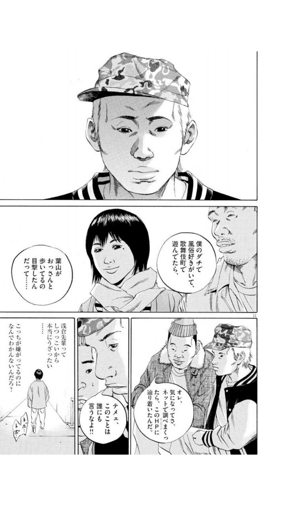 f:id:chitekikoukishin:20170206003723j:plain
