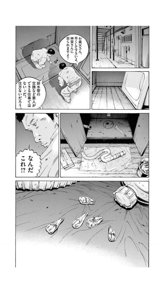 f:id:chitekikoukishin:20170206005338j:plain