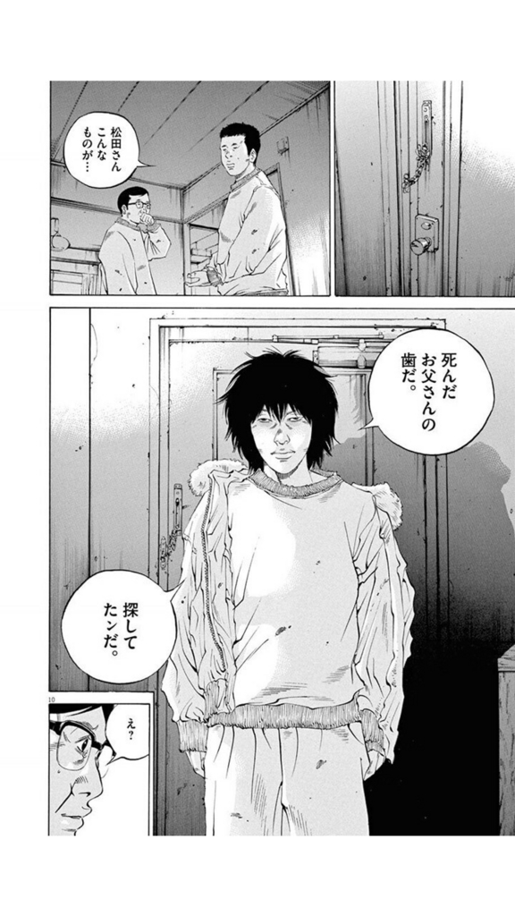 f:id:chitekikoukishin:20170206005341j:plain