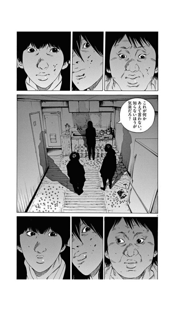 f:id:chitekikoukishin:20170206005353j:plain