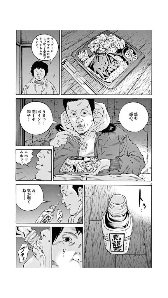 f:id:chitekikoukishin:20170206005357j:plain