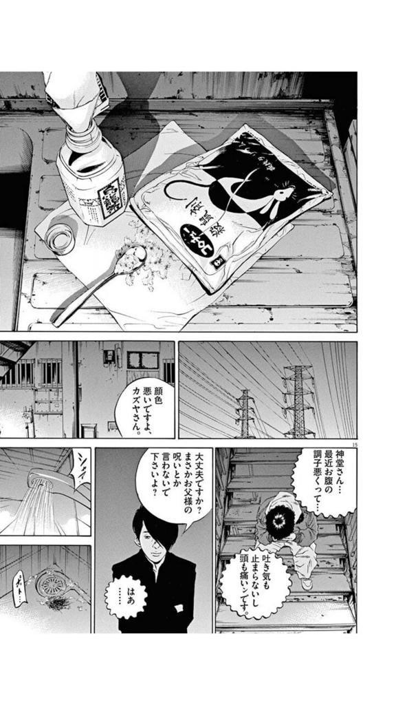 f:id:chitekikoukishin:20170206005405j:plain