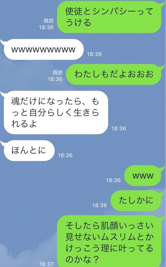 f:id:chitekikoukishin:20170618184507j:image