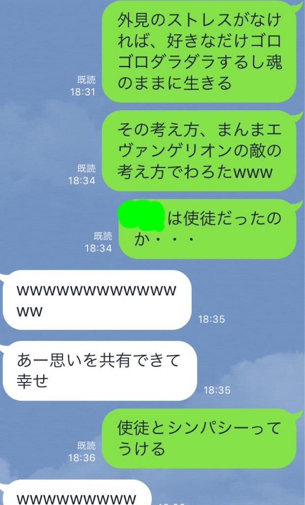 f:id:chitekikoukishin:20170618184534p:image