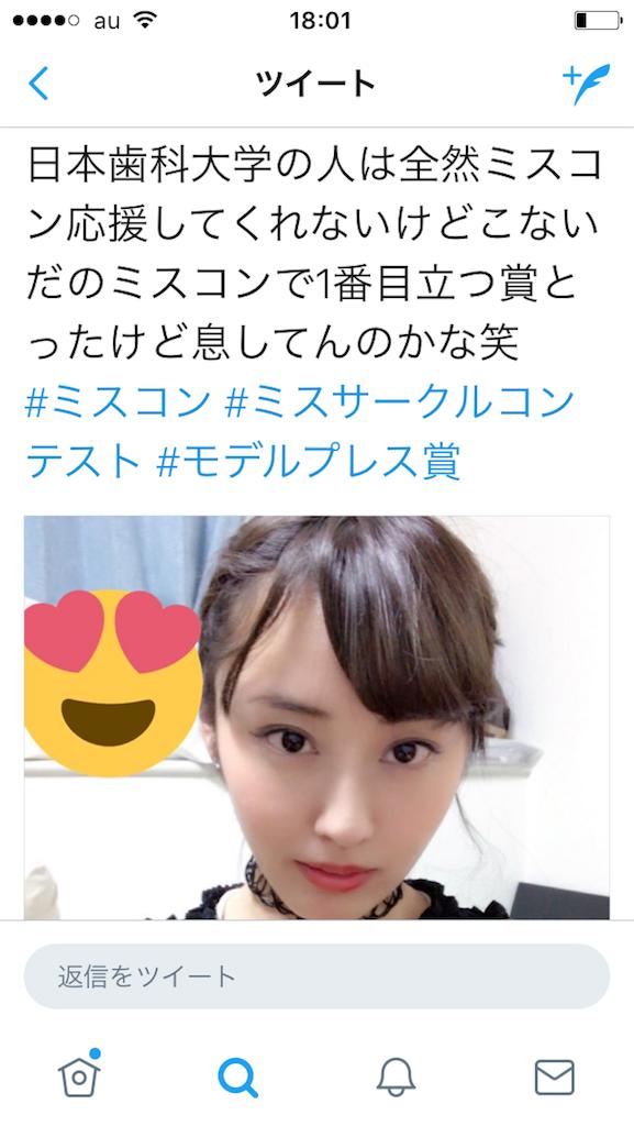 f:id:chitekikoukishin:20170808180143p:image