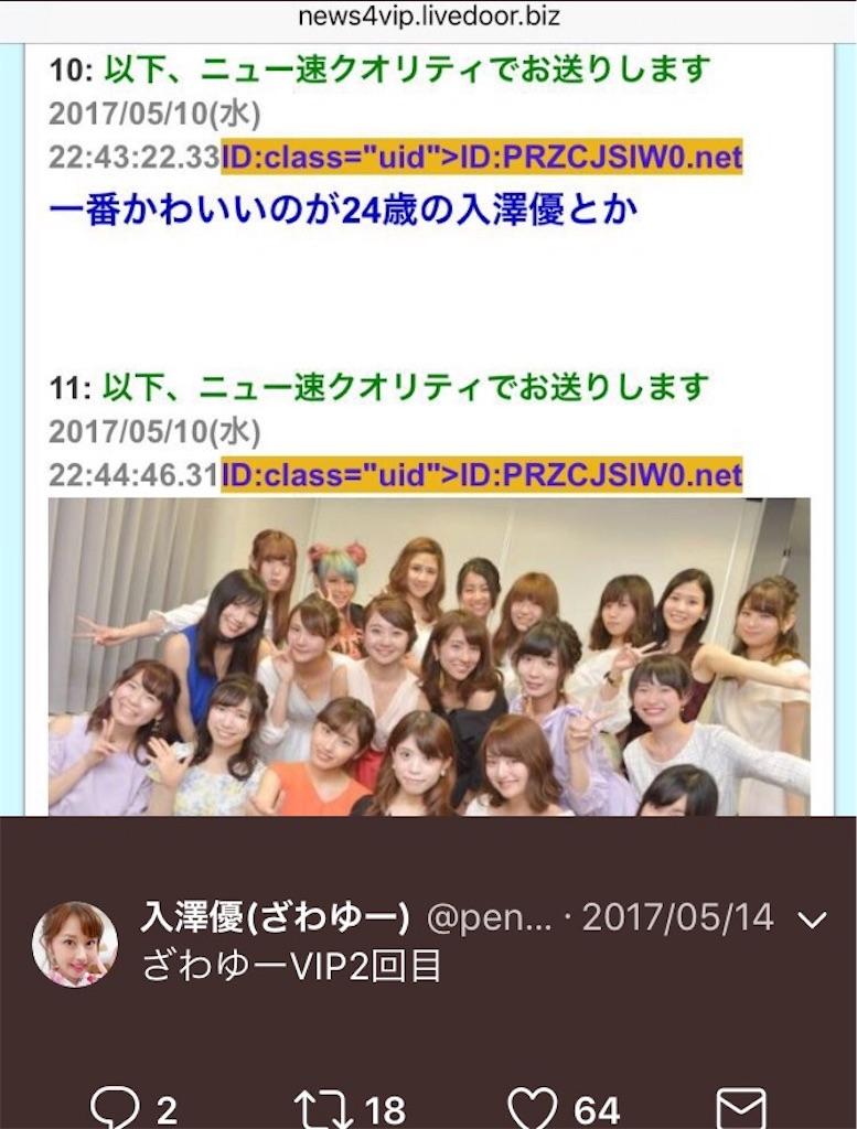 f:id:chitekikoukishin:20170808181032j:image