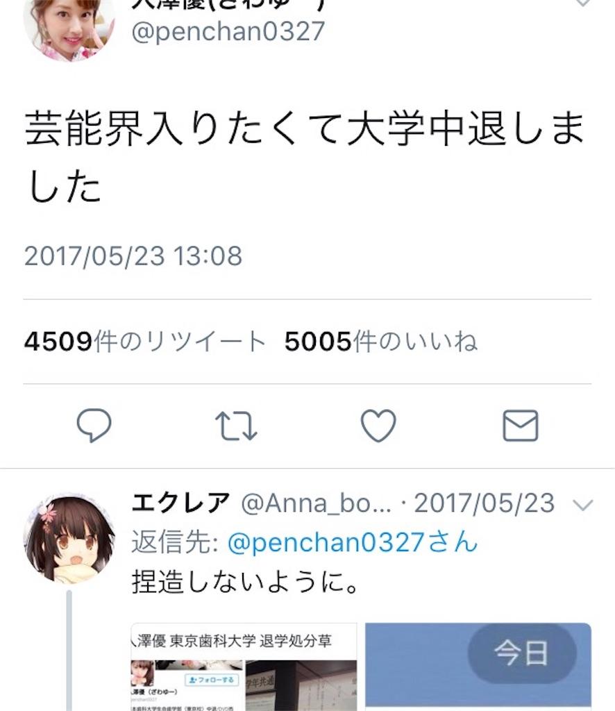 f:id:chitekikoukishin:20170808182146j:image
