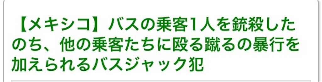 f:id:chitekikoukishin:20170902132337j:image