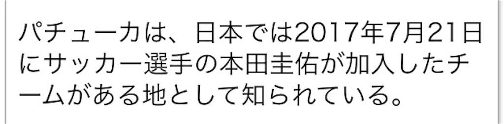 f:id:chitekikoukishin:20170902132350j:image