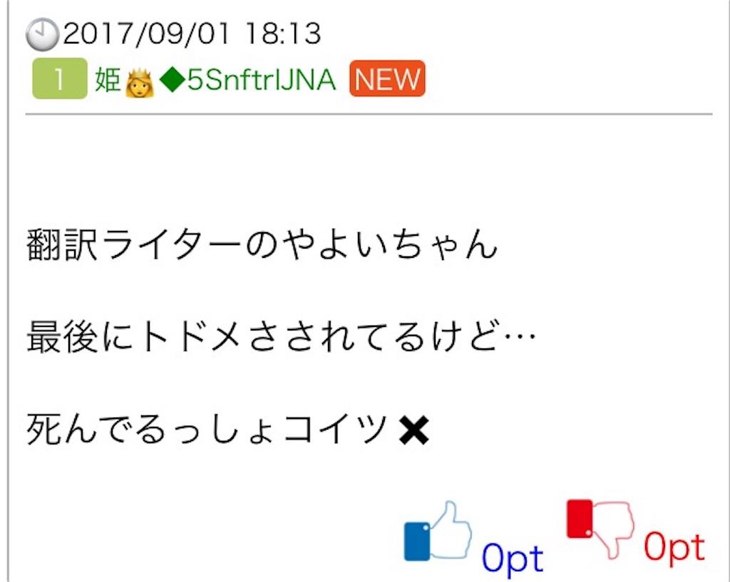 f:id:chitekikoukishin:20170902132725j:image