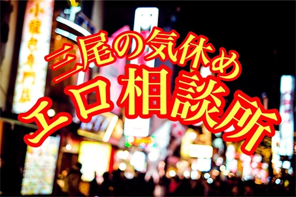 f:id:chitekikoukishin:20180208185546j:image