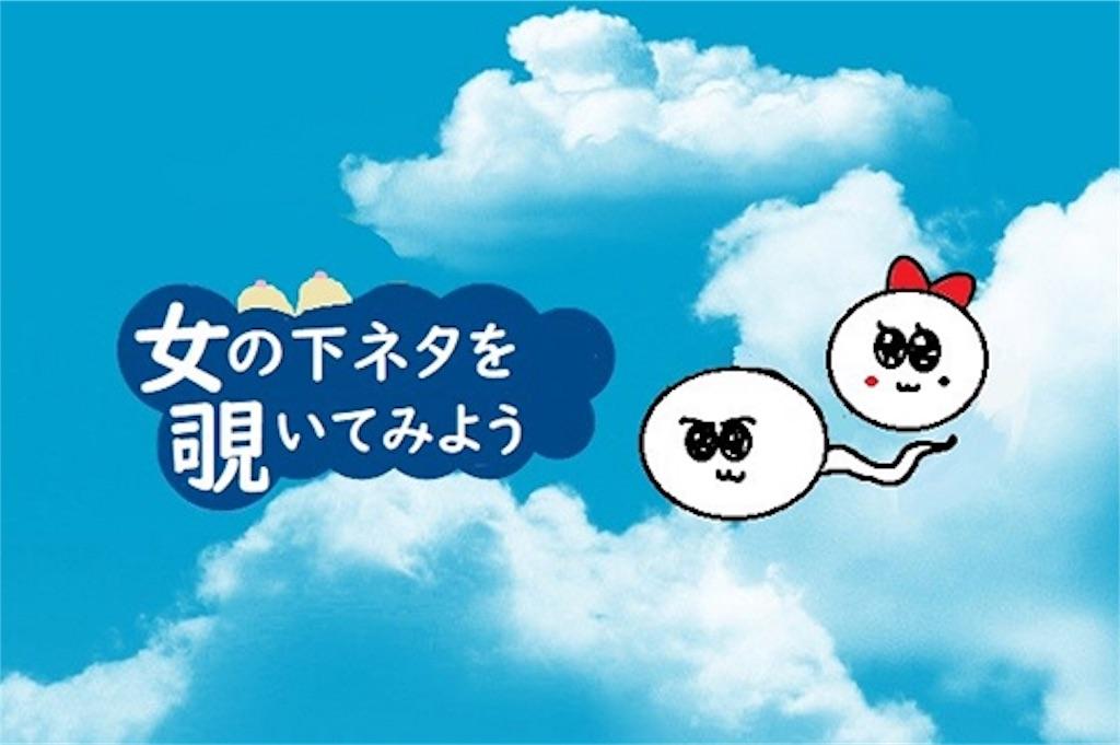 f:id:chitekikoukishin:20180215215326j:image