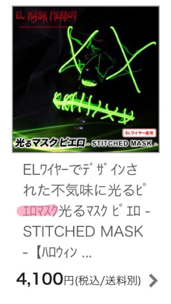 f:id:chitekikoukishin:20180317012837j:image