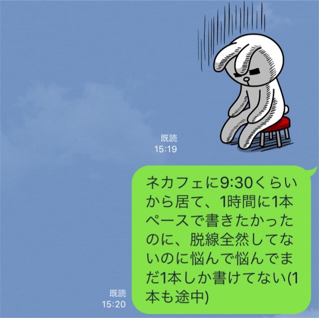 f:id:chitekikoukishin:20180317225029j:image