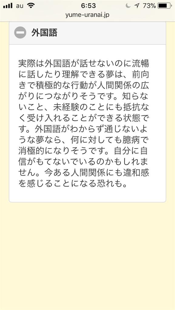 f:id:chitekikoukishin:20180330083855p:image