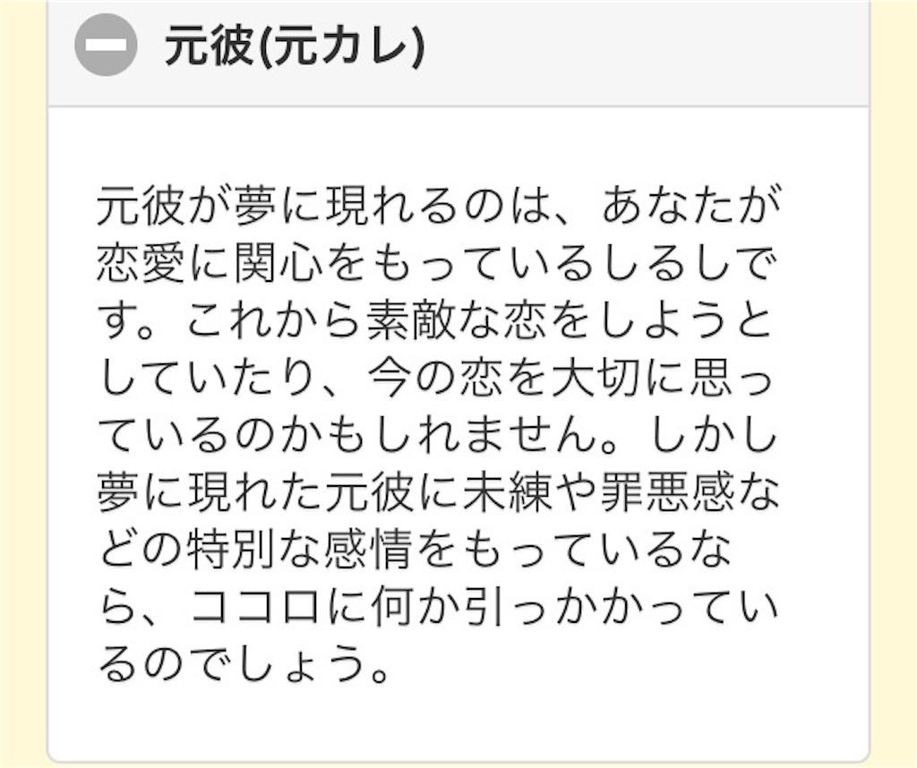f:id:chitekikoukishin:20180330084001j:image