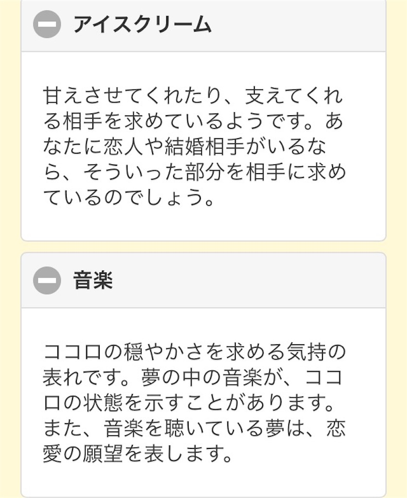 f:id:chitekikoukishin:20180330084058j:image