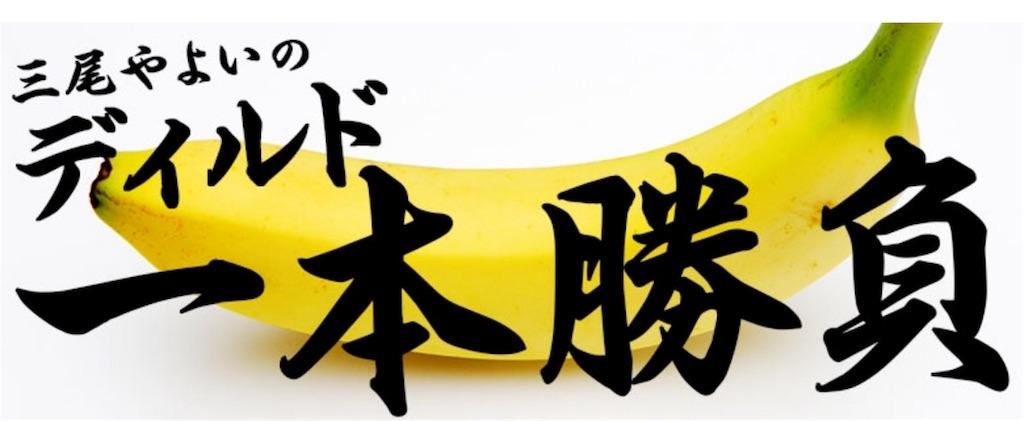 f:id:chitekikoukishin:20180519012612j:image
