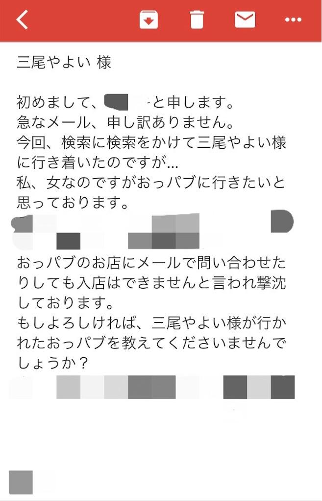 f:id:chitekikoukishin:20180606203959j:image