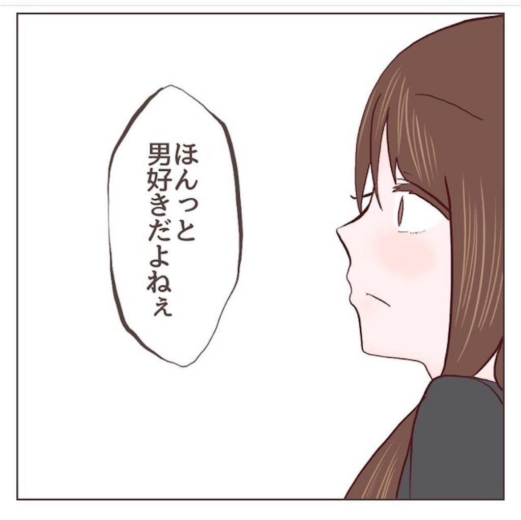 f:id:chitekikoukishin:20190111231401j:image