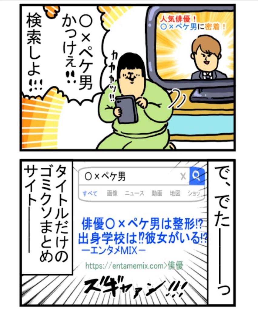 f:id:chitekikoukishin:20190414224157j:image