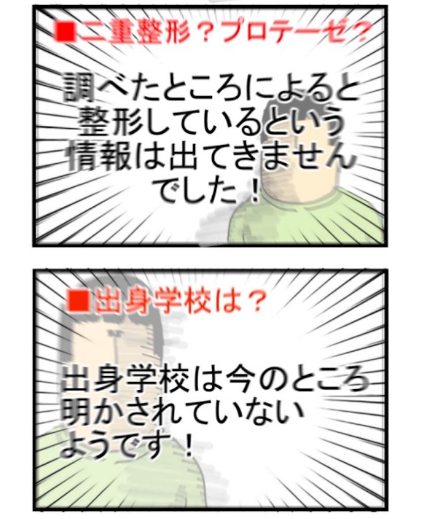 f:id:chitekikoukishin:20190414224208j:image