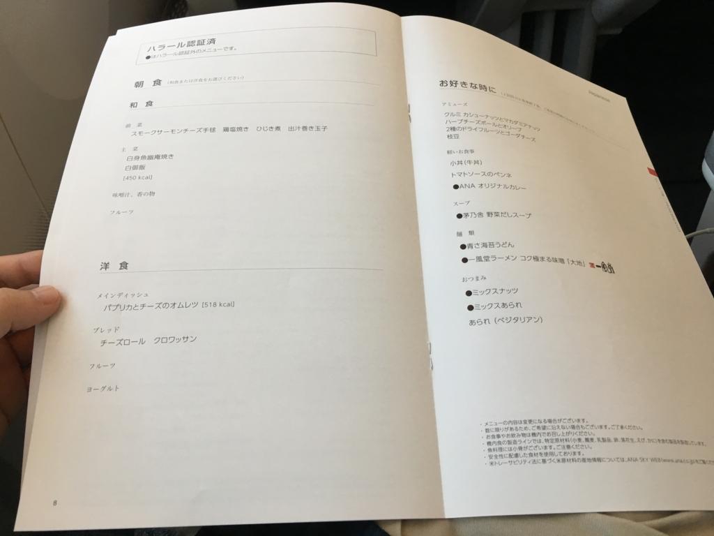 f:id:chitinman:20170213163219j:plain