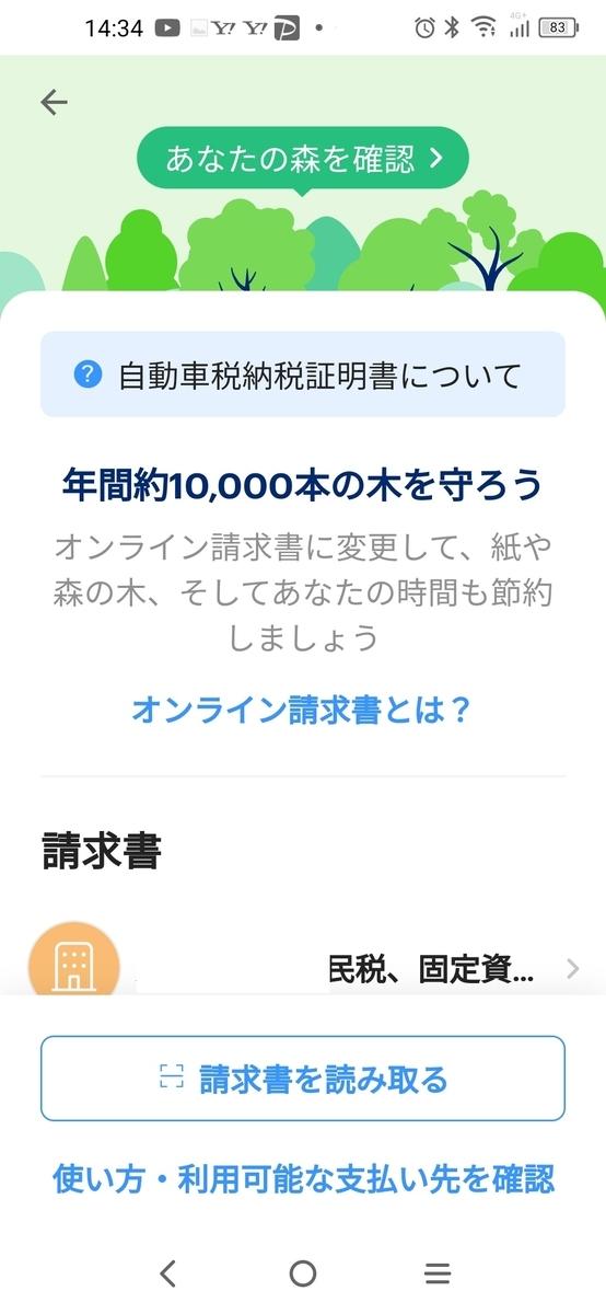 f:id:chitomo:20210528145918j:plain