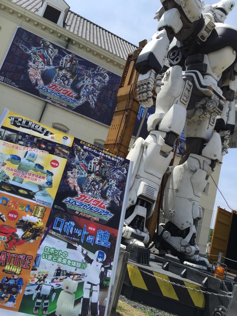 f:id:chitose-robotics:20160919030321j:plain