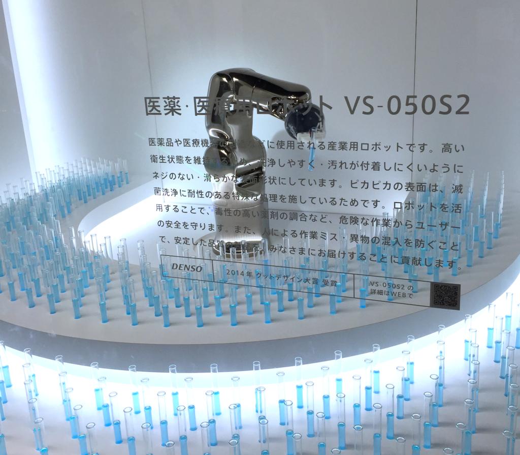 f:id:chitose-robotics:20160919030338p:plain