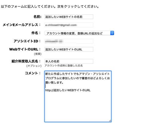 f:id:chitose00chii:20160924222700j:plain