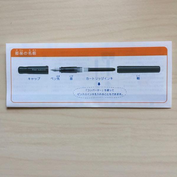 f:id:chitose00chii:20170207170643j:plain