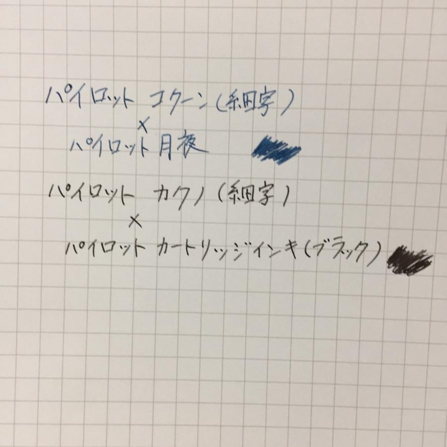 f:id:chitose00chii:20170207180714j:plain