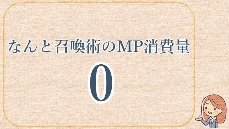 f:id:chitose0723:20200912112200j:plain