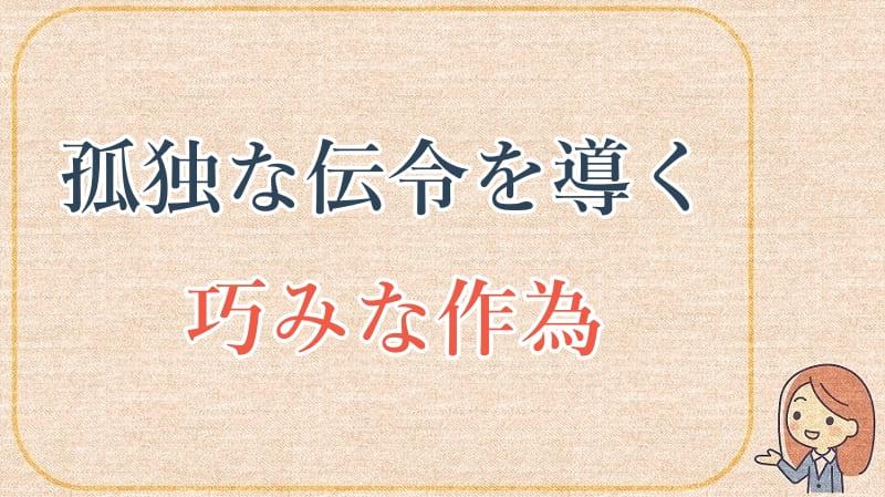 f:id:chitose0723:20200912153351j:plain