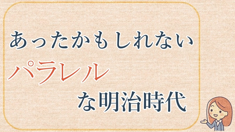 f:id:chitose0723:20200912185422j:plain