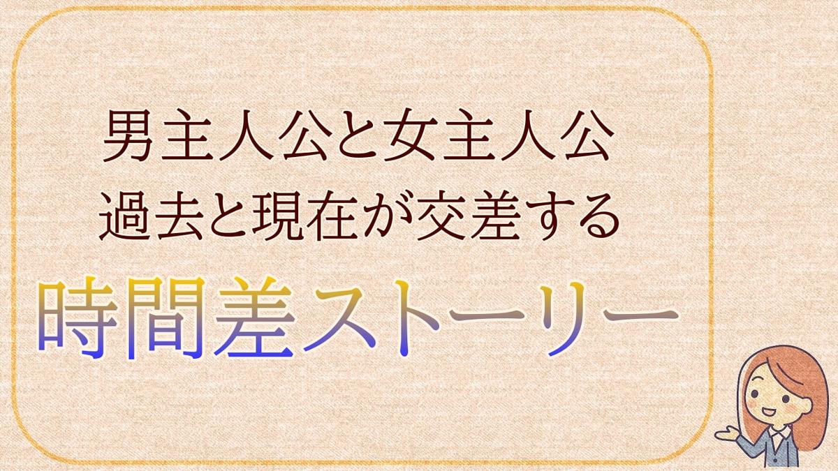 f:id:chitose0723:20200918105916j:plain