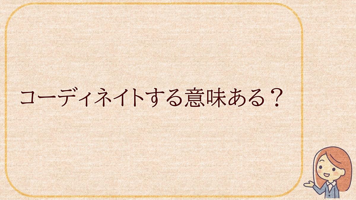 f:id:chitose0723:20200918105951j:plain