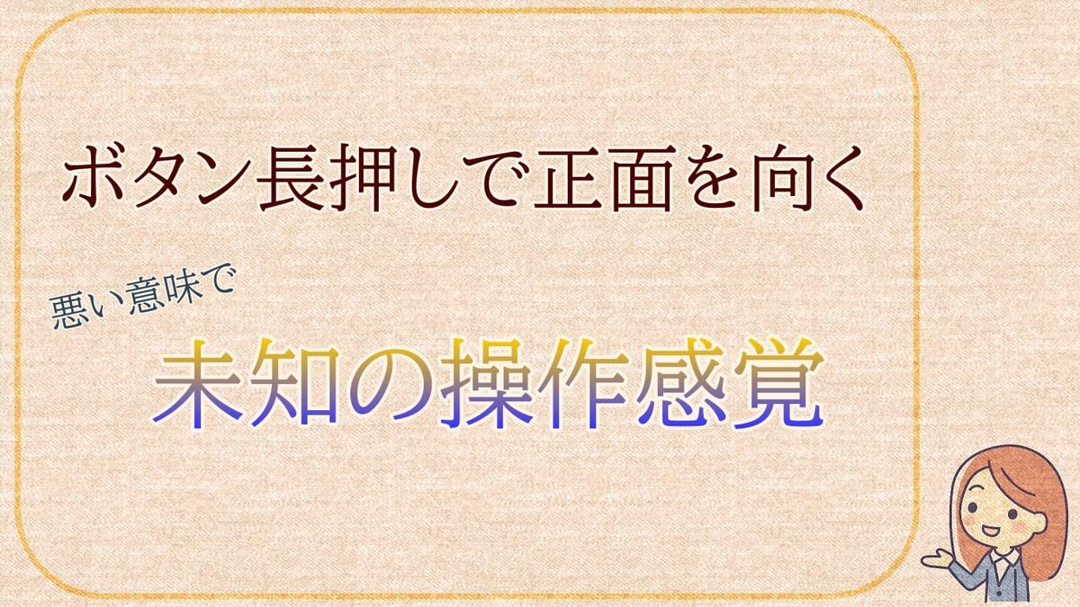 f:id:chitose0723:20200918110453j:plain