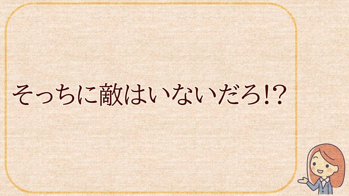f:id:chitose0723:20200918112413j:plain