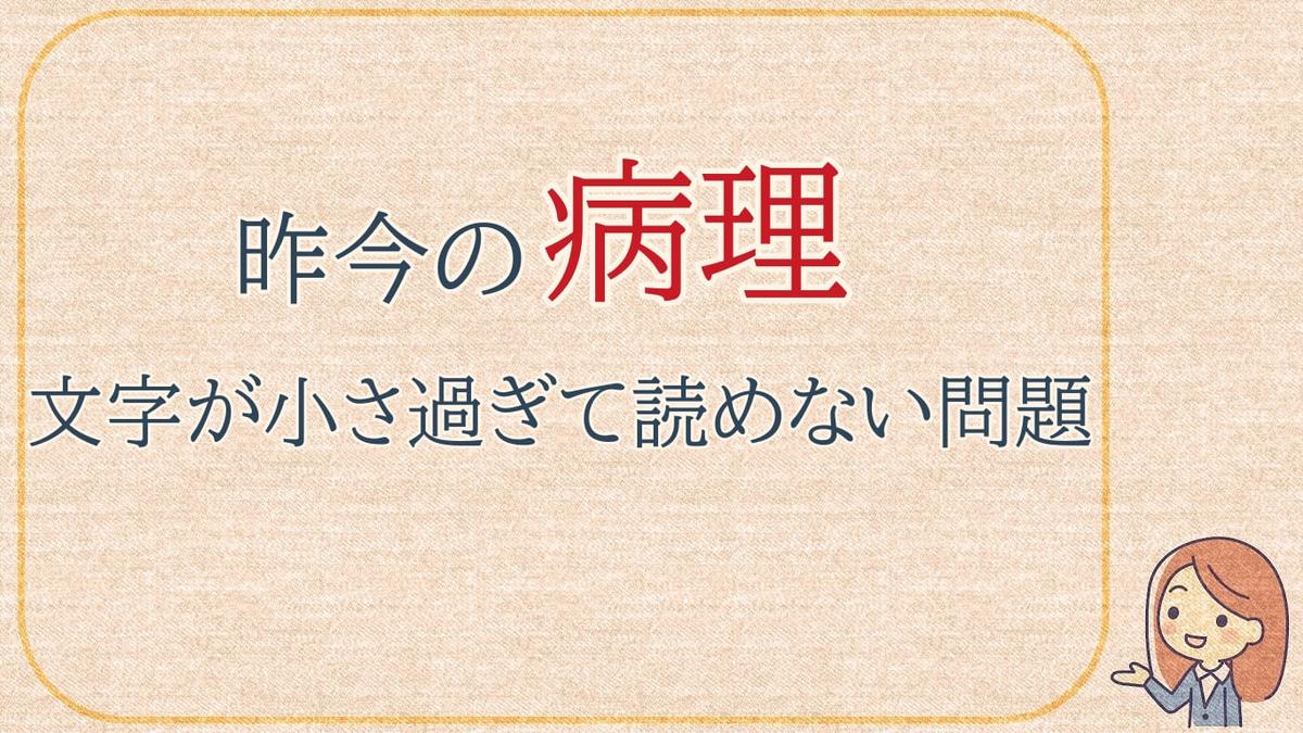 f:id:chitose0723:20200919130950j:plain