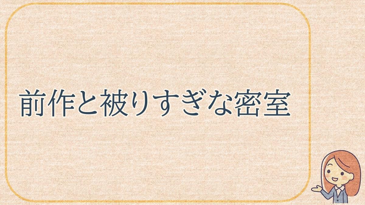 f:id:chitose0723:20200919174536j:plain